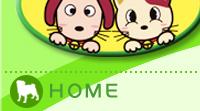 春日井市 動物病院 求人 トリマー ペットホテル 動物看護士 高蔵寺ペットクリニック HOME